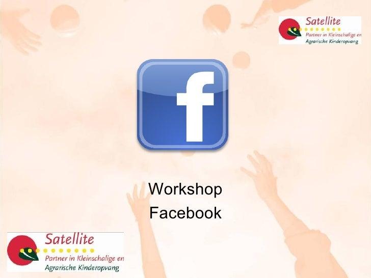 WorkshopFacebook