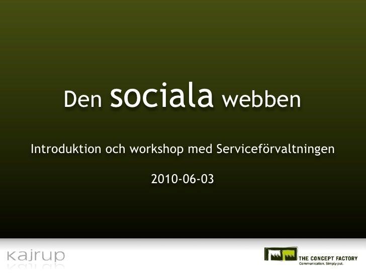 Workshop serviceforvaltn.key