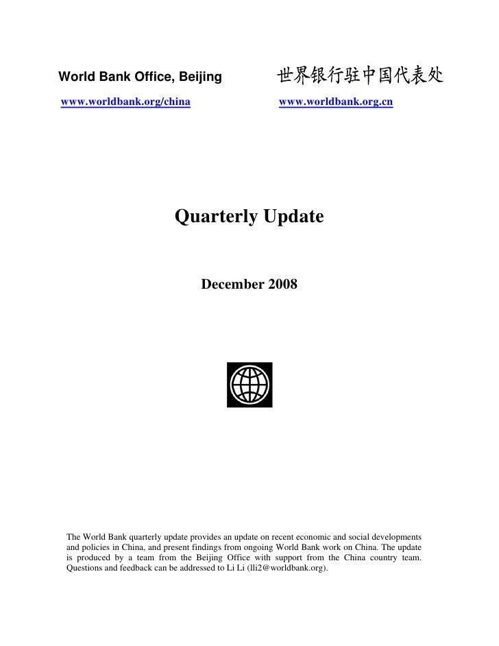 World Bank Quarterly December 2008