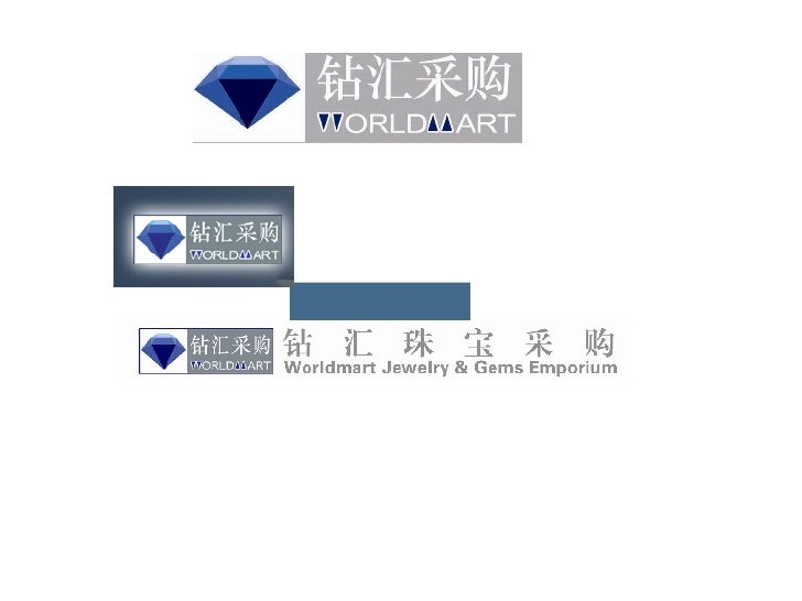 World Mart Images