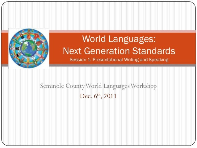World languages standards overview