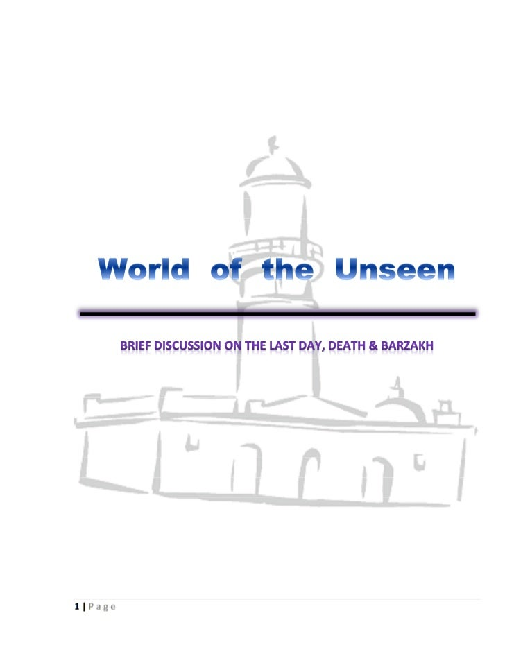 World of the Unseen - I