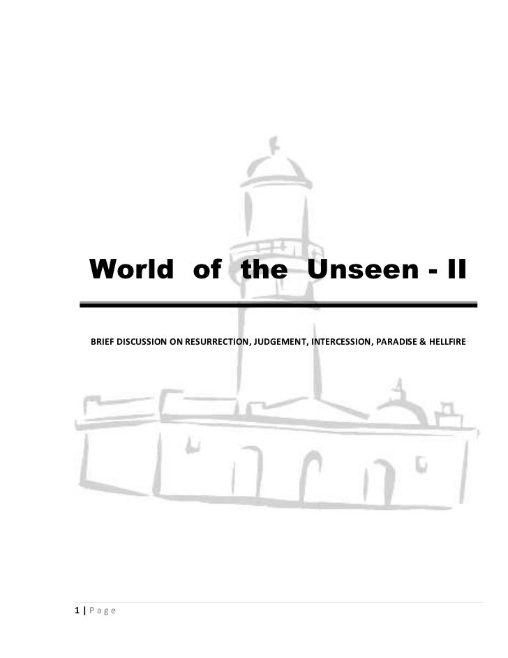 World of the Unseen - II