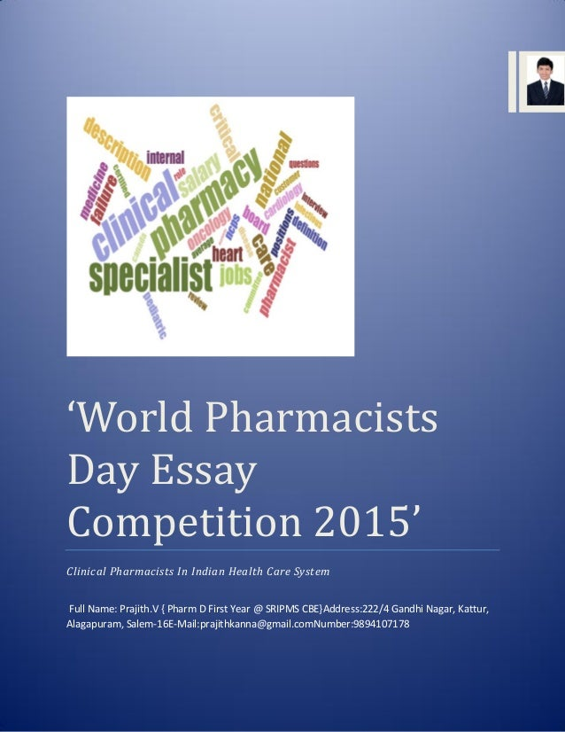 Pharmacists essay