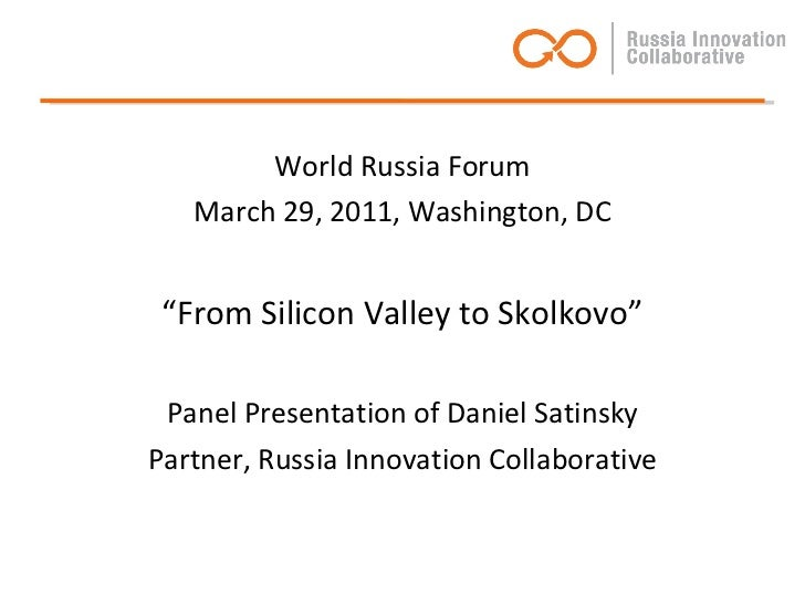 "<ul><li>World Russia Forum </li></ul><ul><li>March 29, 2011, Washington, DC </li></ul><ul><li>"" From Silicon Valley to Sko..."