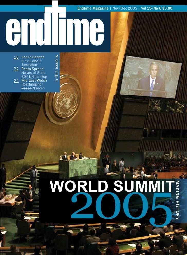 World summit 2005 -  Nov-Dec 2005