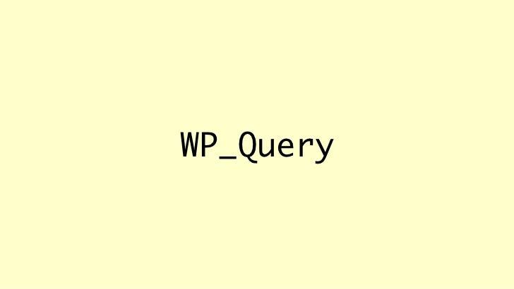 Секреты WP_Query