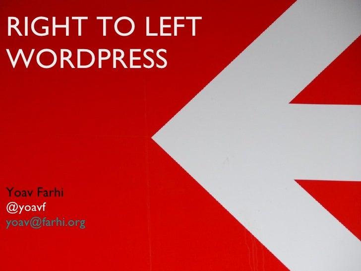 RIGHT TO LEFT WORDPRESS <ul><li>Yoav Farhi </li></ul><ul><li>@yoavf [email_address] </li></ul>