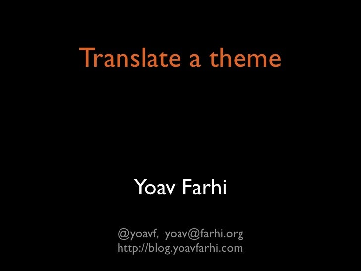 WordPress theme translation
