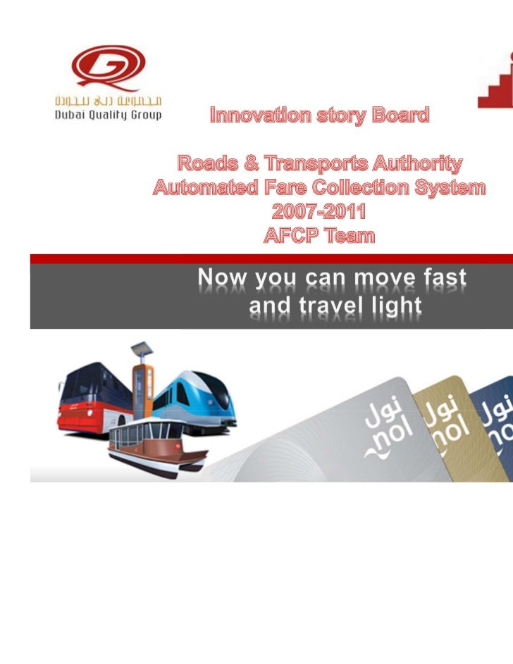 WQD2011 - INNOVATION - RTA - Automated Fare Collection System