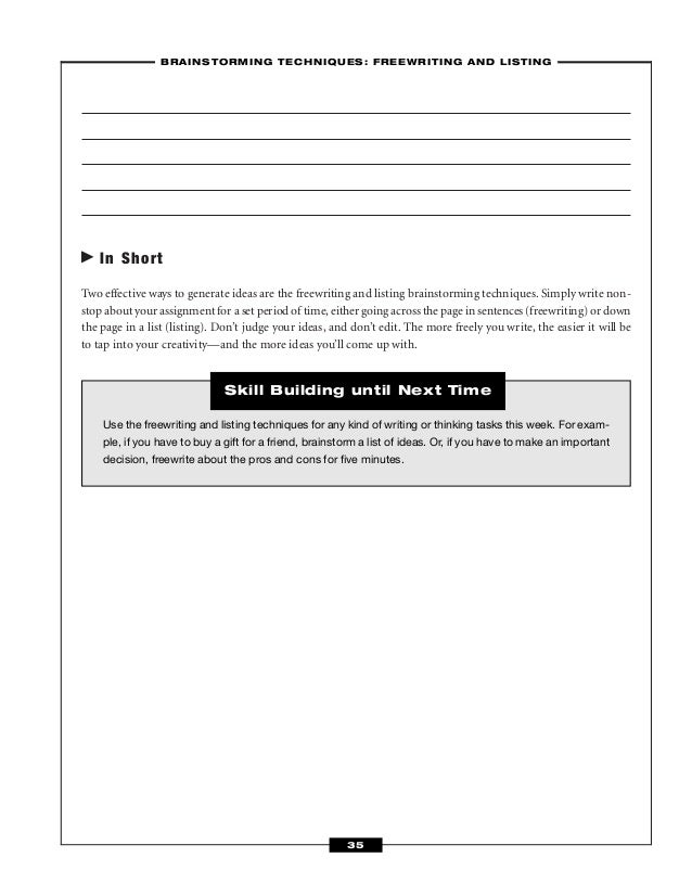 simple gift technique essay How to write a good essay: paraphrasing the question learn  that will help you improve your essay introductions this technique is called.