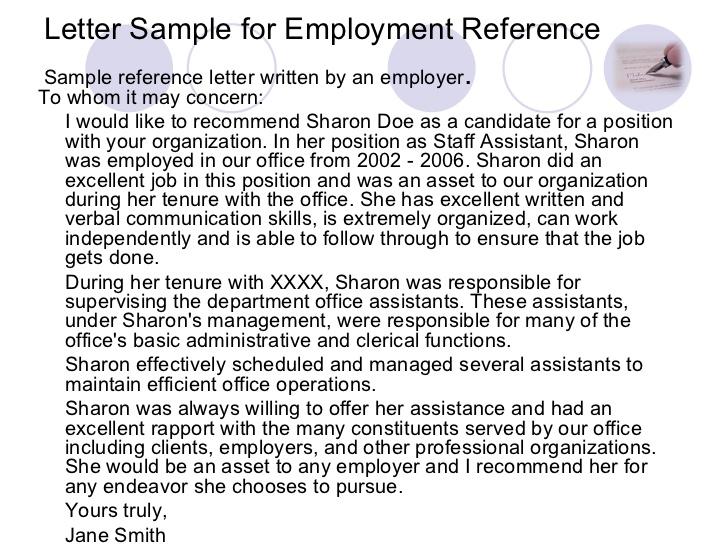 written job reference template