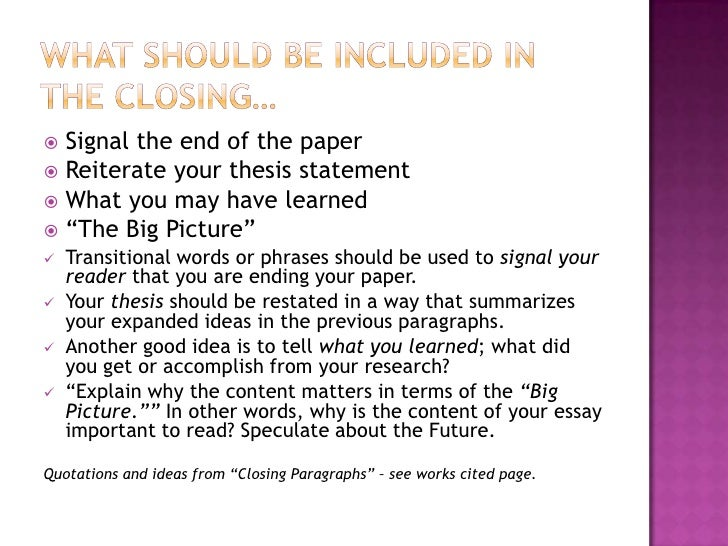 5 paragraph essay rules A basic introduction to the 10 golden rules of basic essay writing essay writing 10 golden rules rule #3make a paragraph by paragraph plan which.