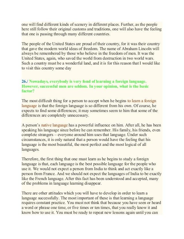 Argumentative essay about respect