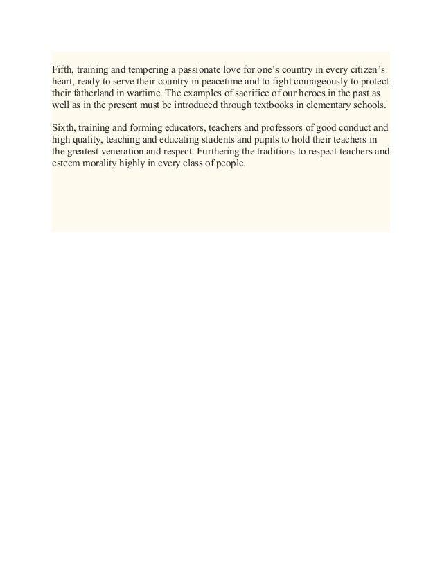 Positivism And Interpretivism Essay Scholarships - image 11