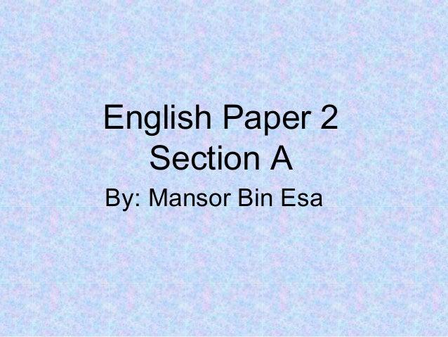 upsr english essay