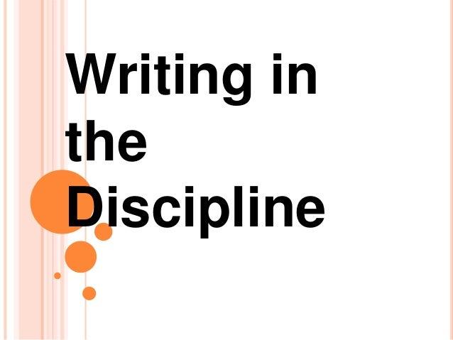 Essay discipline