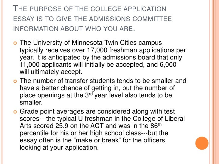 Funny college application essay