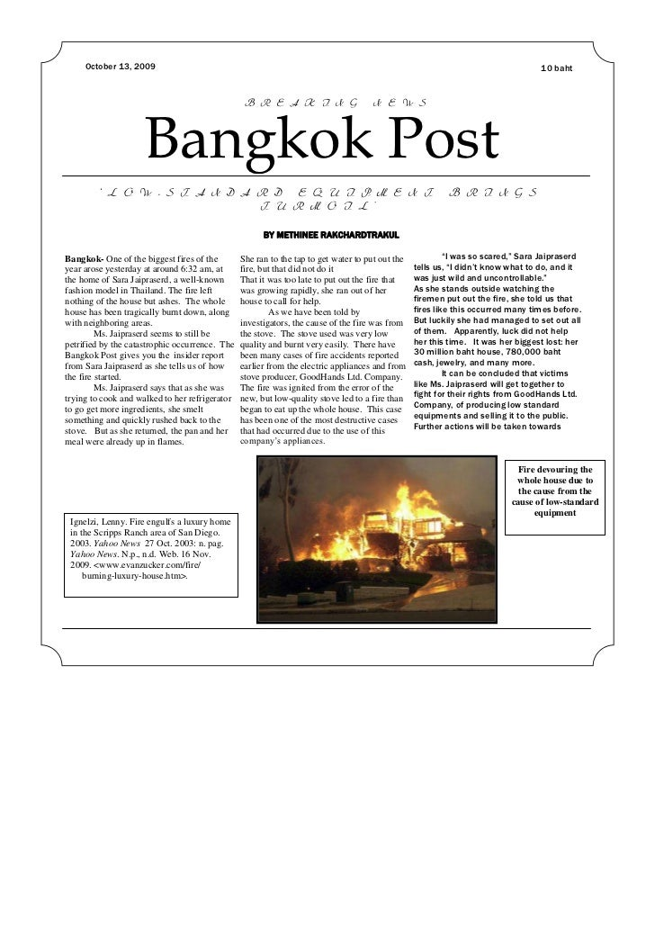 Fire News Article (Biased)
