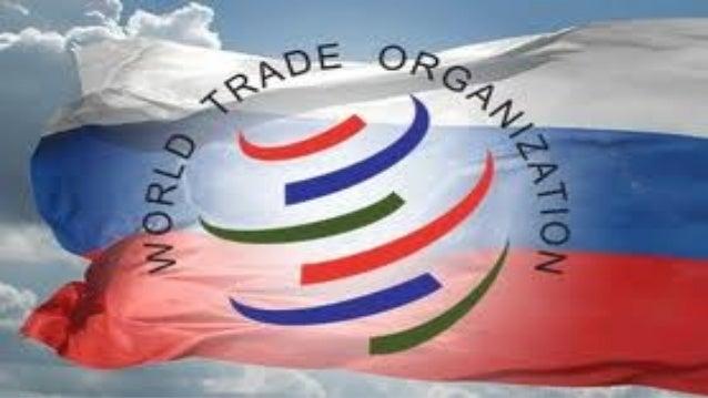 Location: Geneva, Switzerland Established: 1 January 1995 Created by: Uruguay Round negotiations (1986–94) Membership: 159...