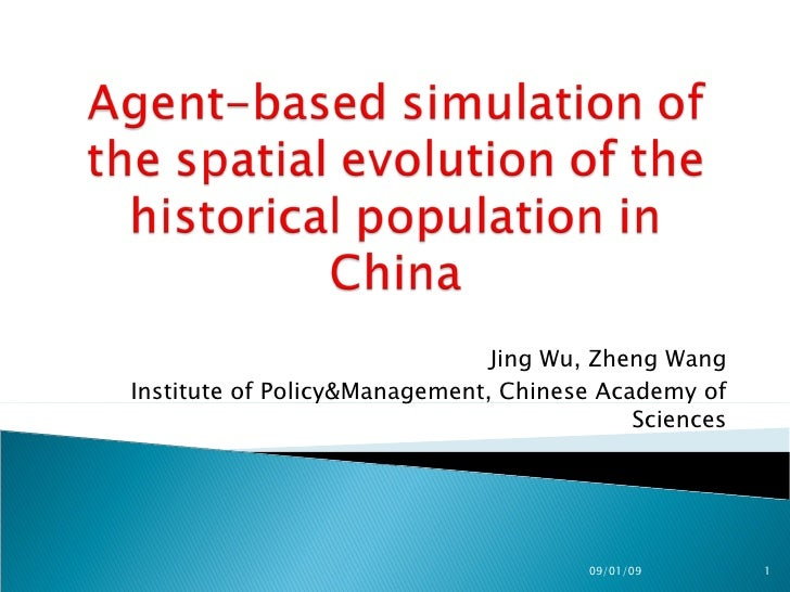 Agent-based simulation of the spatial evolution of the historical population in China