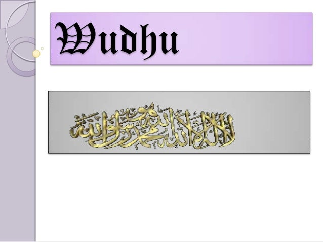 Wudhu