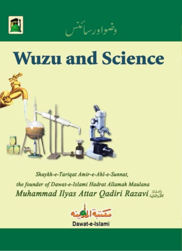 Wudu and Science | Maktabat-ul-Madina