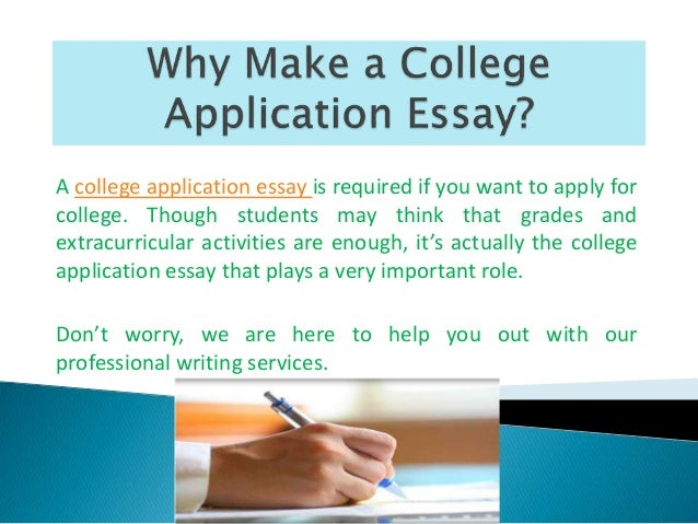 college essay about extracurricular