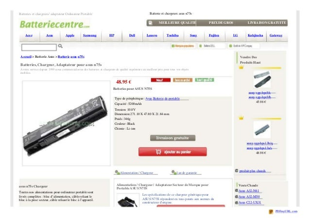 Batteries et chargeurs/ adaptateur Ordinateur Portable                                                  Batterie et charge...