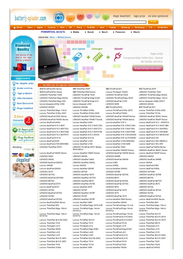 Home      Asus     Apple      Lenovo        Dell     HP       Sony       Toshiba        Acer      Fujitsu     Gateway     ...