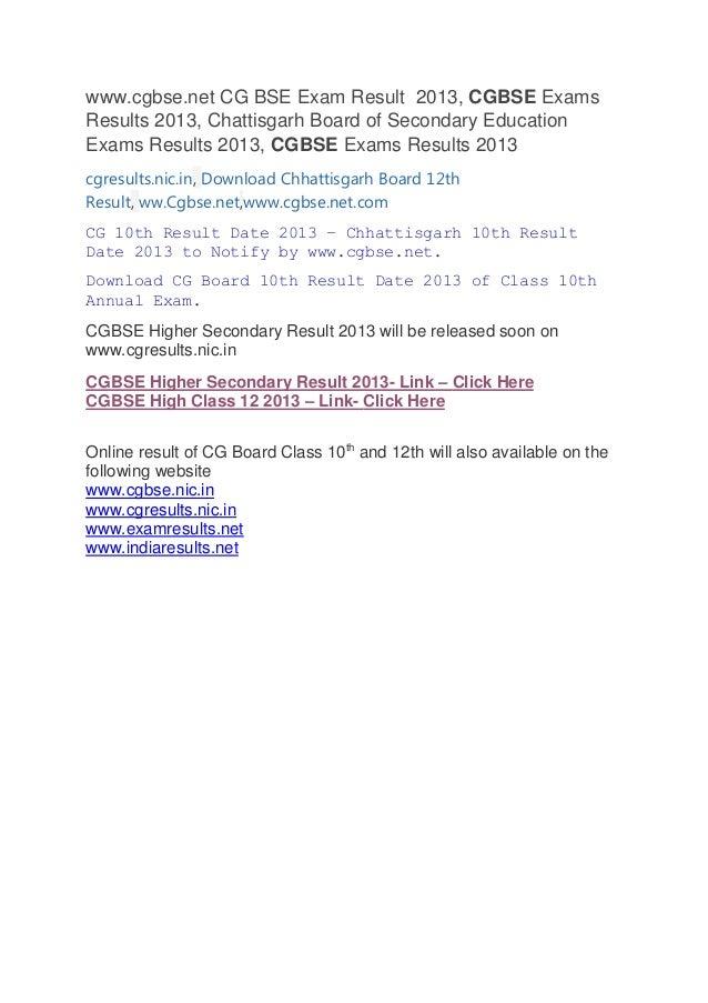www.cgbse.net CG BSC HSC 10th,12th Result 2013