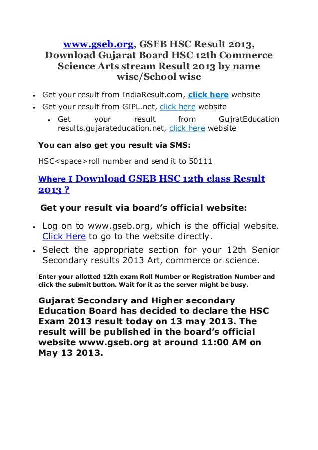 www.gseb.org, GSEB HSC Result 2013,Download Gujarat Board HSC 12th CommerceScience Arts stream Result 2013 by namewise/Sch...