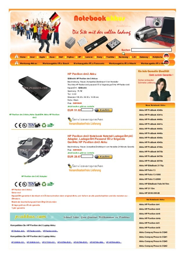Suchen            Home        Acer       Apple       Asus         Dell   Fujitsu        HP    Lenovo        Sony       Tos...