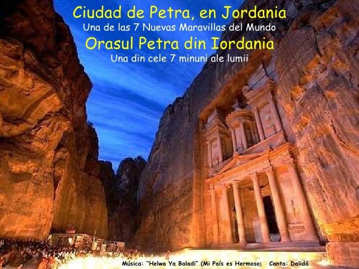 Cetatea Petra Din Iordania