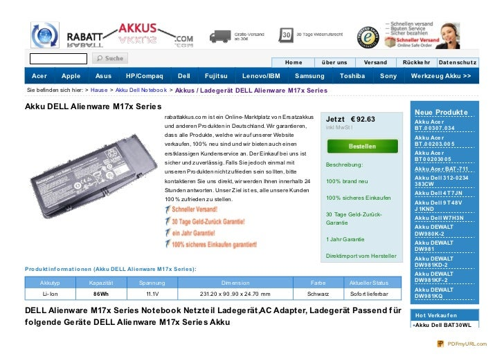 Ho m e         übe r uns            Ve rsand        Rückke hr    Dat e nschut z  Acer          Apple      Asus        HP/C...