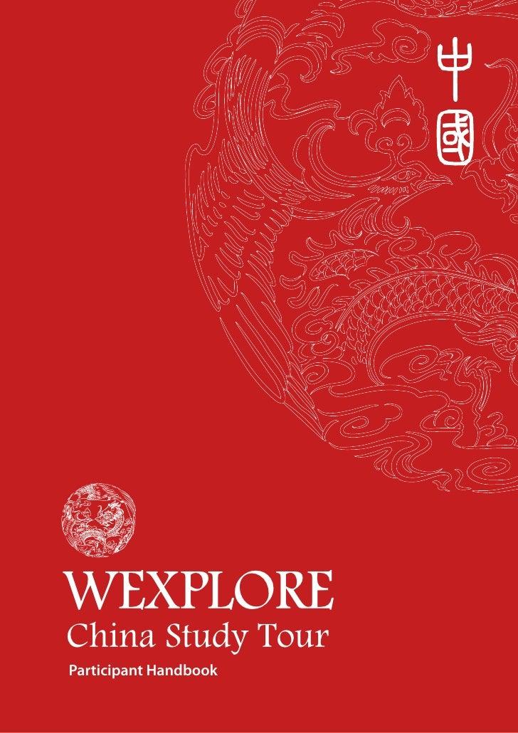 WEXPLORE China Study Tour - Participant Handbook