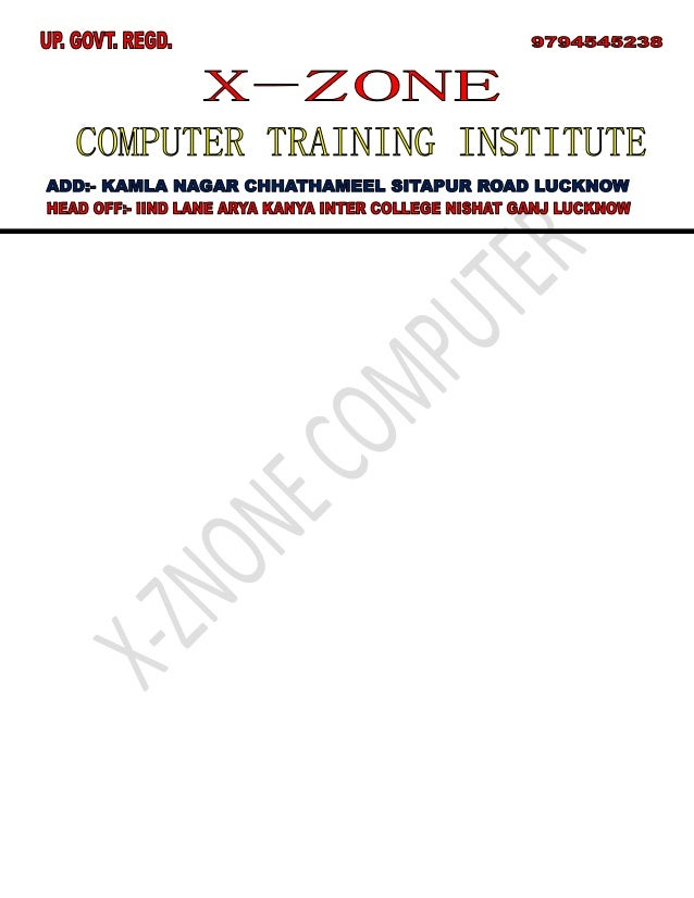 X zone Computer Training Istitute