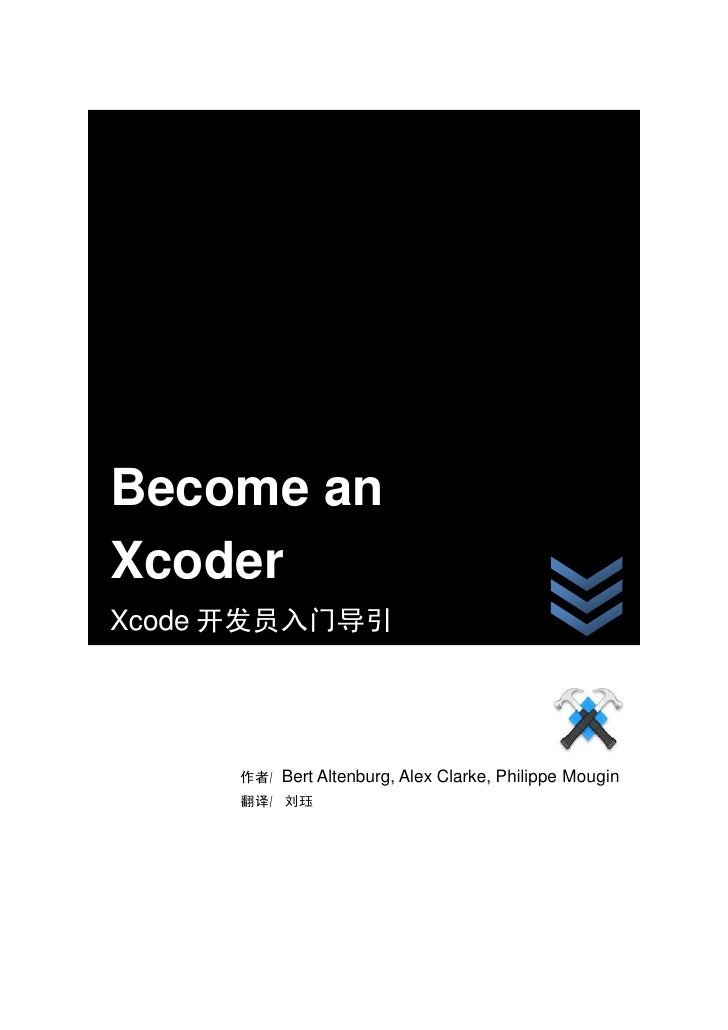 [Enter Document Title]     Become an Xcoder Xcode 开发员入门导引           作者/ Bert Altenburg, Alex Clarke, Philippe Mougin      ...