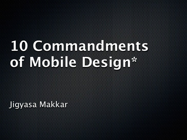 10 Design Commandments for Mobile App Developers