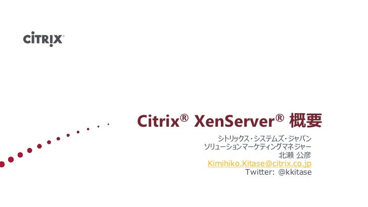 XenServer Overview
