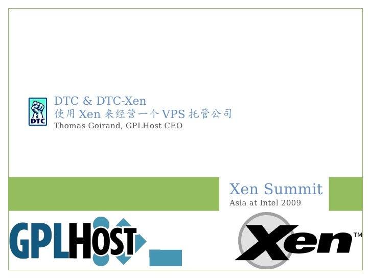 DTC & DTC-Xen 使用 Xen 来经营一个 VPS 托管公司 Thomas Goirand, GPLHost CEO                                   Xen Summit              ...