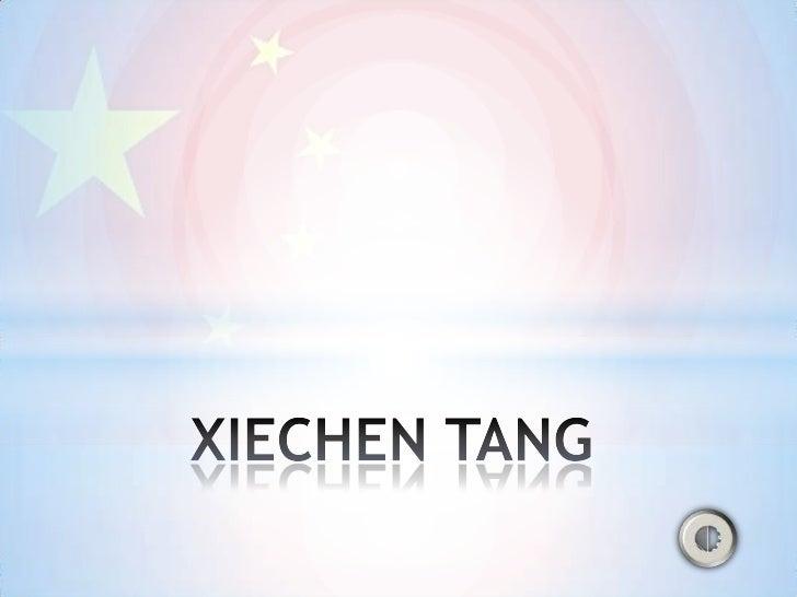Xiachen