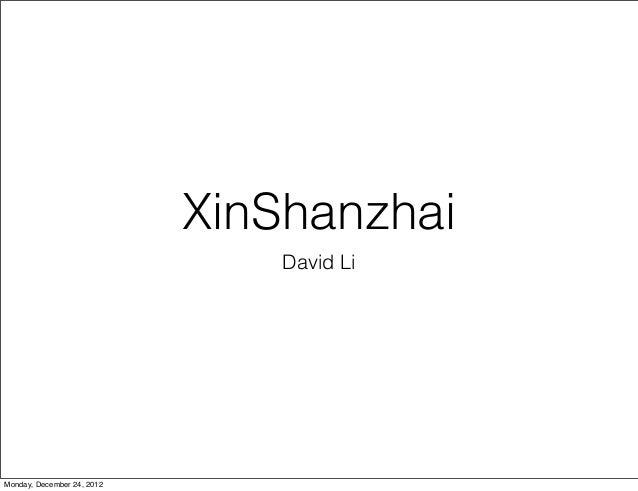 Xinchejian by David Li