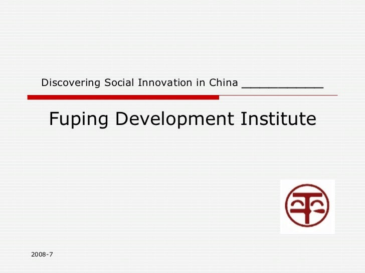 Discovering Social Innovation in China  _________ Fuping Development Institute 2008-7
