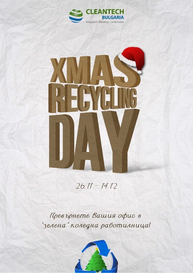 Xmas Recucling Day Brochure