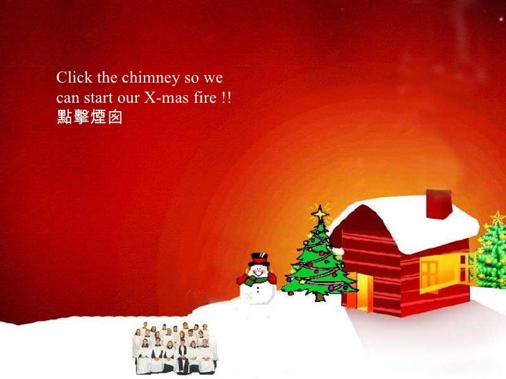 Click the chimney so we  can start our X-mas fire !!  點擊煙囪