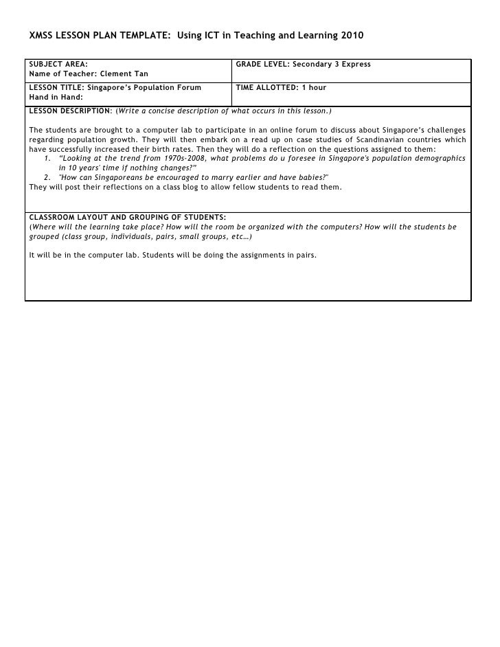 Xmss  ict lesson template (clement)