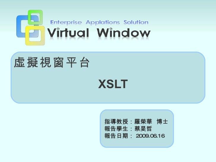 XSLT 2009.06.16