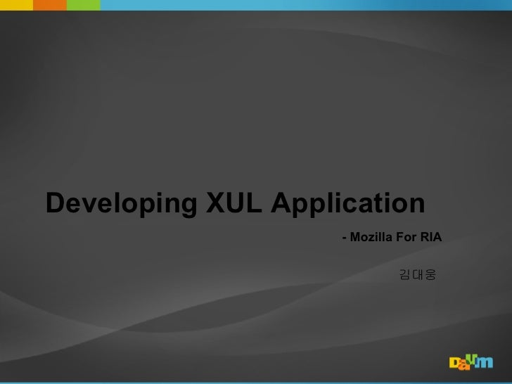 developing Xul