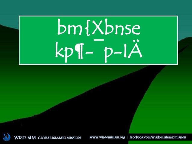 bm{Xbnse kp¶-¯p-IÄ WISD M www.wisdomislam.org | facebook.com/wisdomislamicmissionGLOBAL ISLAMIC MISSION